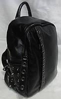 Кожаный  рюкзак ., фото 1