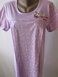 Хлопковые ночные сорочки для кормления., фото 6