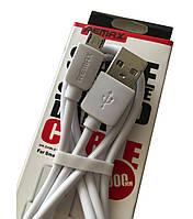 USB кабель Remax Light Speed Series micro для HTC/Samsung