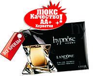 Lancome Hypnose homme Хорватия Люкс качество АА++ Ланком Гипноз Хом