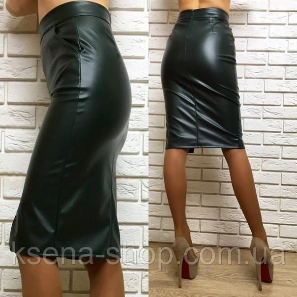 Юбка кожаная разрез спереди - Магазин женской одежды ksena-shop.com.ua в 9a7f5e070d6