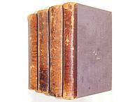 В.Ф. Корш, А. Кирпичников. Всеобщая история литературы. Томы 1 - й, ( Книга 1 и 2-я), 2, 3-й.