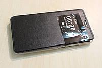 Кожаный чехол для Meizu M5 mini
