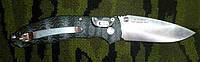 Нож выкидной Grand Way  555, фото 1