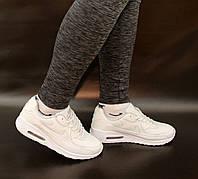 Женские подростковые кроссовки Nike Air Max 90 белые