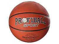 Мяч баскетбольный, размер7, Profiball, EN 3225