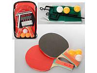 Ракетка для настольного тениса, S 0221