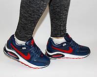 Женские (подростковые) кроссовки Nike Air Max