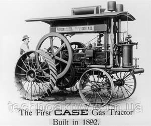 1892  Компания Case выпустила бензиновый трактор. Однако рынок еще не был готов к отказу от пара, поэтому Case приходится ждать до 1911 года, чтобы снова представить этот трактор.