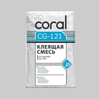 КОРАЛЛ СG-121 Клей для плитки 25 кг