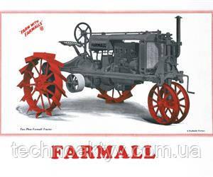 1923  Берт Бенджамен построил первый легендарный трактор Farmall, который отличался революционной легкой конструкцией и положил начало комплексной системе тракторов и навесного оборудования для вспашки, культивации и уборки урожая.