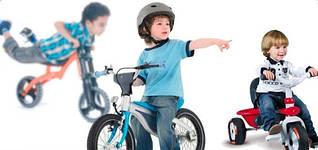 Велосипеды, беговелы, самокаты