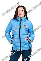Демисезонная женская куртка Бритни
