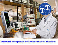 РЕМОНТ контрольно-измерительной техники