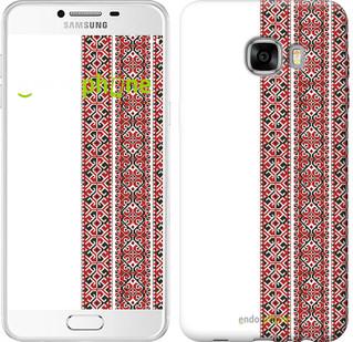 Чехлы для Samsung Galaxy S7 G930F