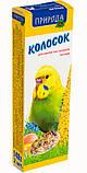 Корм та ласощі для хвилястих папуг «Яєчний», фото 2