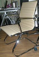 Кресло офисное Алабама Х бежевый точная копия дизайнерского кресла Ribbed EA  от Charles and Ray Eames