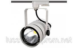 Светильник трековый светодиодный 50W NVC 317L