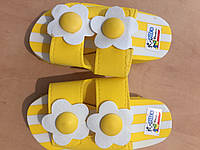Шлепанцы детские желтые