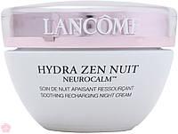 Крем ночной для лица Lancome Hydra Zen 50 мл