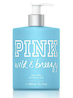 Лосьон для тела Виктория Сикрет Пинк - Wild & Breezy Victorias Secret Pink Body Lotion