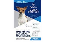 Ошейник от блох и клещей Palladium Ultra Protect для собак мелких пород (до 4кг) СИНИЙ 35см