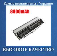 Аккумулятор SONY VGP-BPL2 8800mAh VGP-BPS2 VGP-BPS2C VGP-BPS2A VGP-BPS2A/S VGP-BPL2C VGP-BPS2B VGP-BPL2A