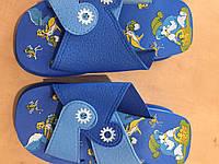 Шлепанцы детские синие 27-36 размер