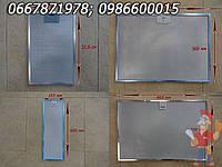 Алюминиевые фильтры кухонной вытяжки Pyramida