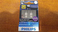 W5W (T10) Лампочки в габариты Philips X-treme Vision LED 6000K W5W T10 12V 1W