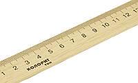 Лінійка дерев'яна 15 см