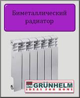 Биметаллический радиатор Grunhelm GR 500-80