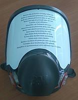 Полно лицевая маска 3М