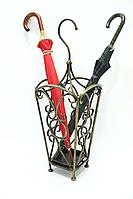 Зонтовница 2A (подставка под зонт) 80*29 см
