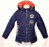 """Демисезонная куртка для девочек """"Поля"""", размеры 34 - 42"""