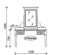 ORFEUSZ Стол туалетный O-LT Taranko