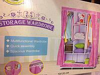 Мобильный тканевой шкаф для одежды Storage Wardrobe YQF130-14A