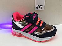 Детские кроссовки-фонарики в размерах 26-30