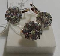 Комплект серебряный кольцо серьги Метеорит