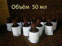 Биогель средство для педикюра и маникюра, УПС МПБ  гель на фруктовых кислотах
