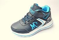 Новинки 2017.Детские кроссовки  оптом от фирмы Lilin Shoes (рр. с 31 по 36) 8  пар