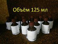 Большая упаковка 125 мл!! Биогель средство для педикюра и маникюра, УПС МПБ  гель на фруктовых кислотах