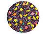 Посыпка для кондитерских изделий «Звездная ночь №5» /микс/ сладкая /декоративная 1 кг.