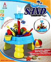 Стол для игры с песком и водой круглый 48,5х58,5см  мельница,машинка,лопатка, грабли,пасочки, в коробке
