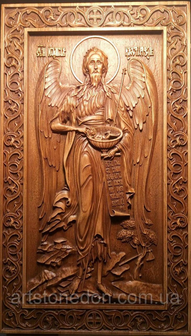 Икона резная Иоанн (Креститель) Предтеча  (именная икона Ивана)