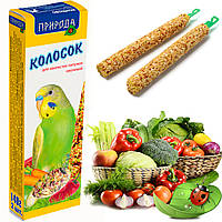Корм и лакомства для волнистых попугаев «Овощной», фото 1