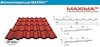 Металлочерепица MAXIMA (Максима)