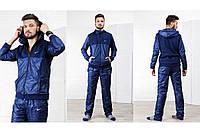 Мужской Спортивный костюм из плащевки Nike (теплый)