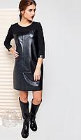 кожаное  платье техас  черное