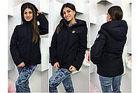 Женская куртка Италия (осень-весна)